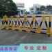 東莞厚街幼兒園門口禁止車輛進入移動路障黃黑色三角架拒馬護欄