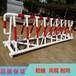 東莞學校定做拒馬護欄帶滑輪安保措施安全隔離鐵馬
