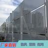 肇庆市广宁县园林养护工程围挡蓝色彩钢夹芯板建筑围栏