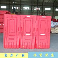 深圳市园林公园整改施工护栏红色高围栏塑料水马围挡图片