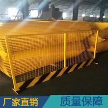 佛山建筑工地井口防护栏防坠隔离基坑护栏可循环用图片