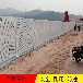 廣州市荔灣區旅游景點升級施工護欄兩層沖孔板透景圍擋