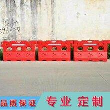 广州市大型活动人群分流临时护栏红色塑料水马施工围挡图片