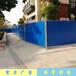 東莞市美景路升級改造工程圍擋平面金屬板夾心圍蔽板