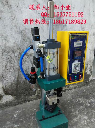 热熔机XY101Q,螺母植入机