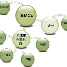 今迈科技合同能源管理公司提供节能技术改造实施服务