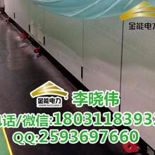 船舶配电室绝缘地板JN-JDB江南造船厂合作单位图片