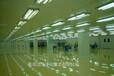 青岛净化实验室,青岛净化实验室工程承包价格,青岛净化实验室优质厂家