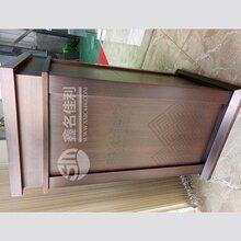 鑫名佳利smc3.0拉丝红古铜不锈钢垃圾桶专家不锈钢报价
