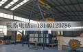 咸宁包芯线机厂家直销