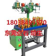 编织机厂家直销高速16锭电线电缆编织机
