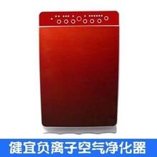 强效空气处理设备健宜空气净化器