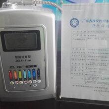 广东家用电解水机厂家质量保证价格实惠