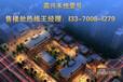 嘉兴南湖禾悦壹号、位置介绍、价格、官方网站