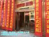 首页-嘉善华东国际建材家居城—欢迎你的光临官