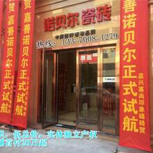 首页-嘉善华东国际建材家居城—欢迎你的光临官图片