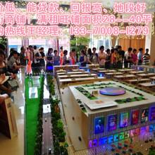 首页嘉善华东国际建材家居城商铺官方网站图片