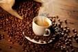 山西进口咖啡豆需要国内提供什么资料