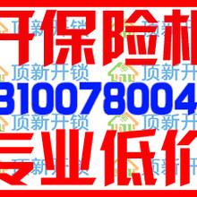 宜昌民生桂馨苑换智能锁售后电话131-0078-0045防盗门换锁哪里好