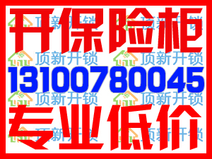 宜昌换磁卡锁上门电话131-0078-0045葛洲坝公园换电子门锁什么价格