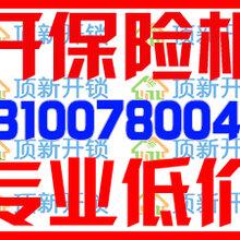 宜昌汽车急开锁来电优惠,宜昌石油大厦汽车开锁服务电话131-0078-0045