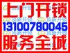 宜昌开防盗门那家便宜,青岛路上门开锁上门电话131-0078-0045