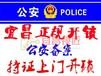 宜昌开门锁来电优惠,宜昌东山花园开防盗门服务电话131-0078-0045