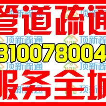宜昌下水道疏通服务电话131-0078-0045猇亭那里有维修马桶哪家强