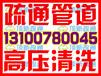 宜昌富丽小区疏通马桶服务电话131-0078-0045维修厕所哪家好