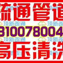 宜昌维修厕所公司电话131-0078-0045雅派青年公寓那里有下水道管道疏通来