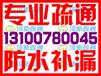 宜昌管道疏通清洗公司电话131-0078-0045恒昌建材市场高压清洗多少钱