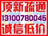 宜昌疏通管道哪家专业,宜昌红星路疏通厕所服务电话131-0078-0045