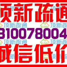 宜昌江山风华厨卫改造什么价格,管道安装公司电话131-0078-0045