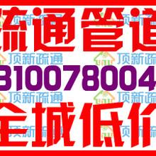 宜昌雅派青年公寓疏通下水道最低价格,维修厕所上门电话131-0078-0045