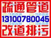 宜昌东城阳光那里有清理化粪池服务,下水管道疏通什么价格