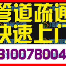 宜昌雅派青年公寓马桶疏通服务电话131-0078-0045管道疏通清洗那家便宜