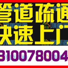 宜昌疏通清洗管道多少钱,宜昌东明苑疏通厕所服务电话131-0078-0045