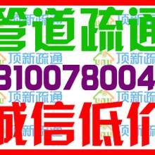宜昌夷陵新都那里有厨卫改造公司,清理化粪池那里便宜