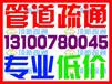 宜昌打捞物品那里便宜,宜昌亚洲广场疏通下水道服务电话131-0078-0045