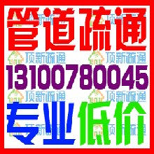 宜昌滨江国际厨卫改造上门电话131-0078-0045疏通马桶速度快