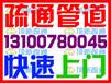 宜昌白龙园清理化粪池哪家专业,宜昌那里有高压清洗公司