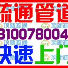 宜昌厨卫改造公司电话131-0078-0045甲街疏通厕所哪家快