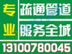 宜昌马桶疏通上门电话131-0078-0045三江桥头那里有下水道疏通哪家专业