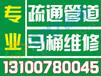宜昌下水管道疏通价格便宜,宜昌北京花园疏通污水池服务电话131-0078-004