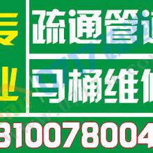 宜昌幸福家园疏通清洗管道公司电话131-0078-0045疏通下水管道哪家强