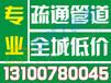 宜昌金都建材市场管道安装那里便宜,宜昌那里有马桶维修上门