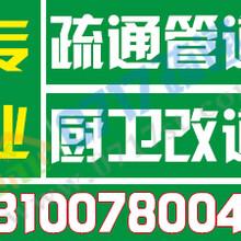 宜昌江南路那里有厨卫改造公司,化粪池清理最低价格