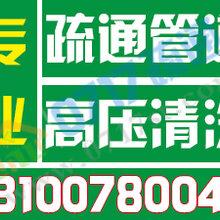 宜昌鄢家巷那里有疏通清洗管道公司,维修厕所那家便宜