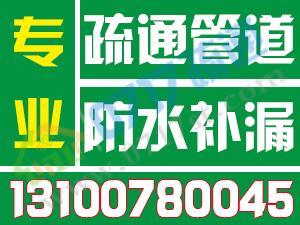 宜昌湖堤街疏通管道公司