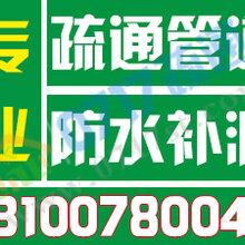 宜昌疏通清洗管道最低价格,江山多娇那里有厕所维修服务